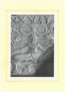 The earliest represantation of Asana, the Pashupati (Shiva) Seal, nr. 420, Mohenjodaro, Indus Valley civilization, ca. 2500-2400BC